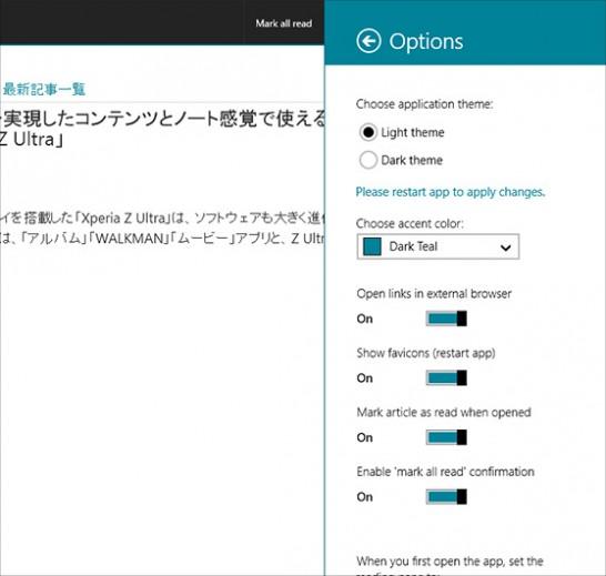 Options > Nextgen Reader
