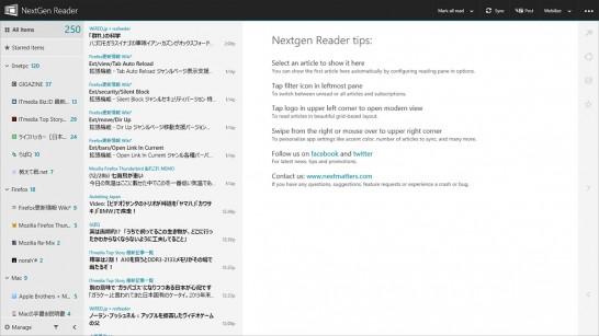 Nextgen Reader メイン画面