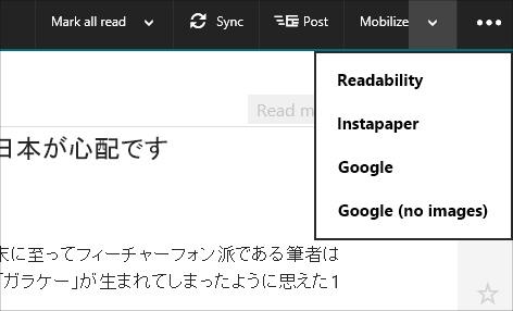 Nextgen Reader、Post/Mobilize