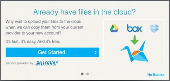copy.com mover画像