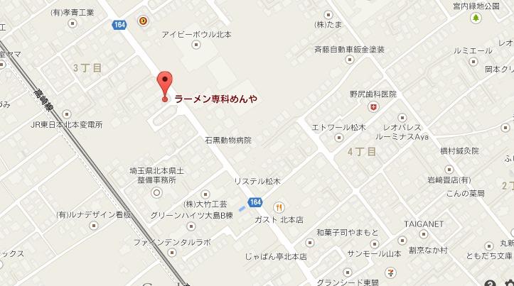 ラーメン専科めんや、Googleマップ画像