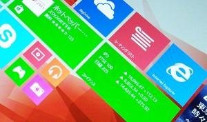 ThinkPad 8、スタート画面のアップ画像