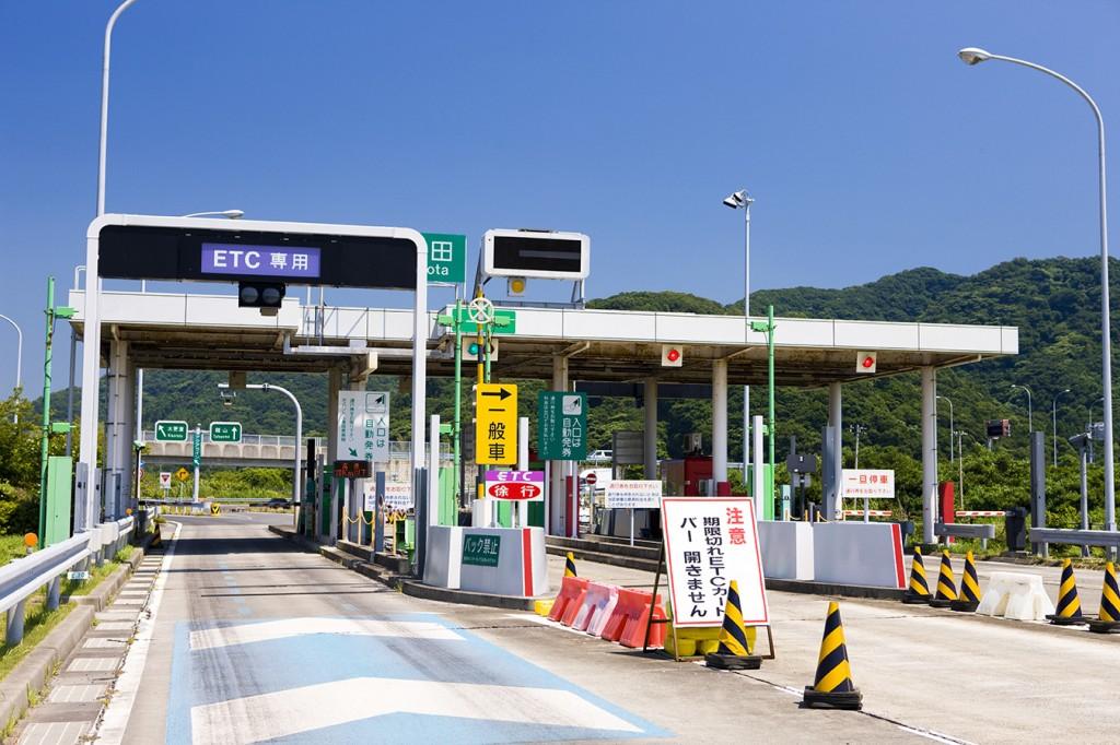 高速道路、ETC入り口写真