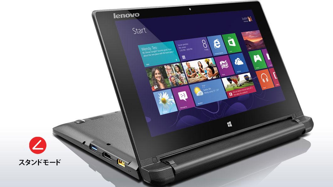 Lenovo Flex 10 スタンドモード画像