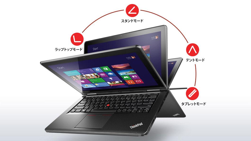ThinkPad Yoga、変更出来る形状説明図