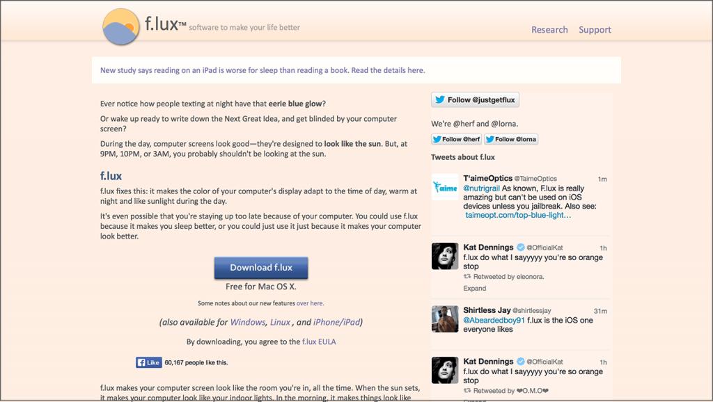 f.lux トップページキャプチャ画像