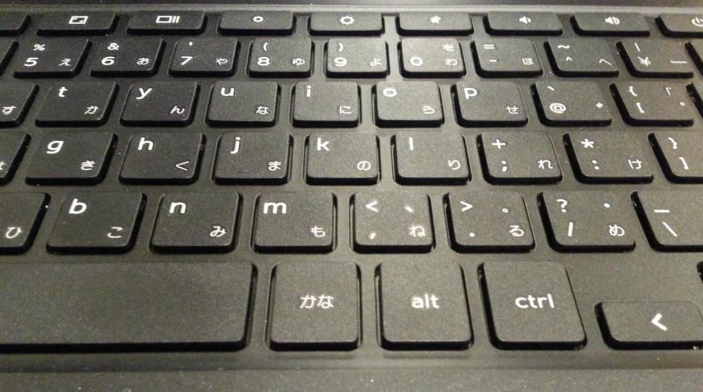 Dell Chromebook 11のキーボード写真