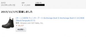 KEEN ウィンターブーツ Anchorage Boot II、Amazonでの注文履歴キャプチャ画像
