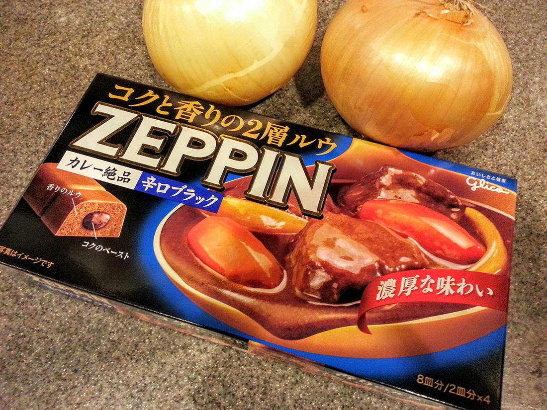ZEPPIN辛口ブラックの箱とタマネギ写真