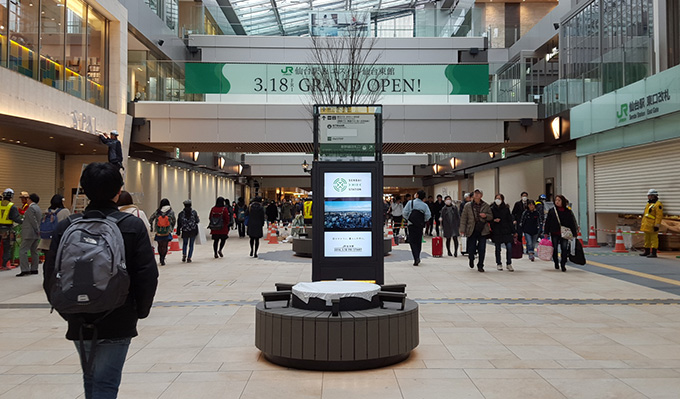 仙台駅コンコース