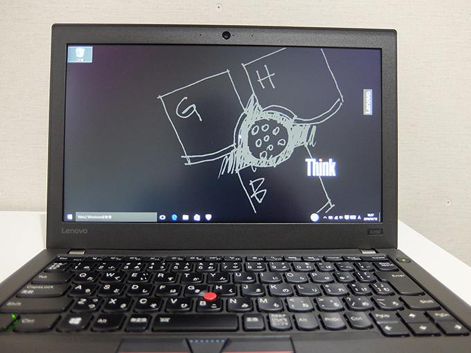 ThinkPad X260、デスクトップ画像
