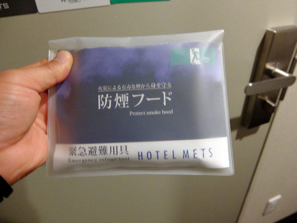 ホテルアール・メッツ宇都宮、防煙フードを手に取った写真