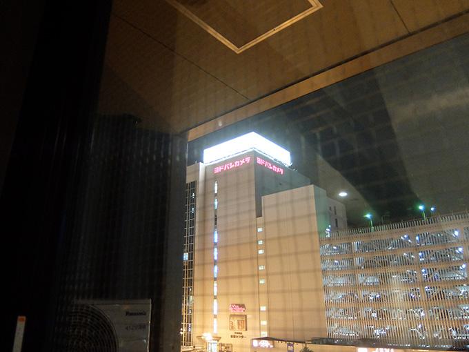 ホテルアール・メッツ宇都宮から見えたヨドバシカメラ