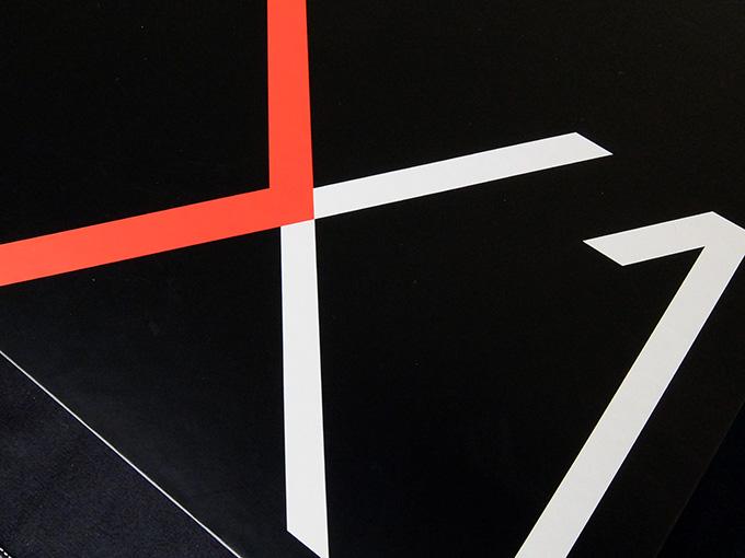 ThinkPad X1 Yoga外箱のX1プリント部分写真