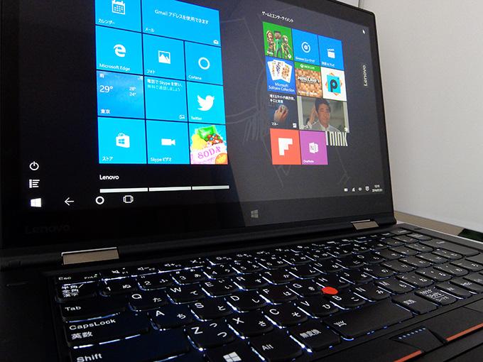 ThinkPad X1 Yoga、ラップトップモード時のディスプレイ