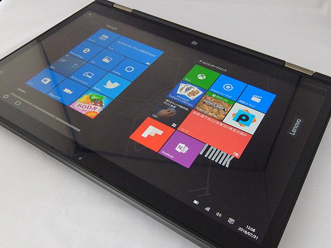 ThinkPad X1 Yoga、タブレットモードの写真