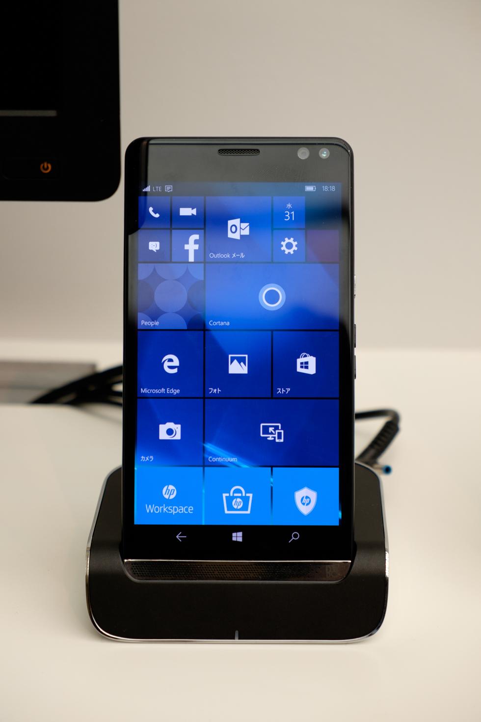 HP Elite x3、単体正面からの写真