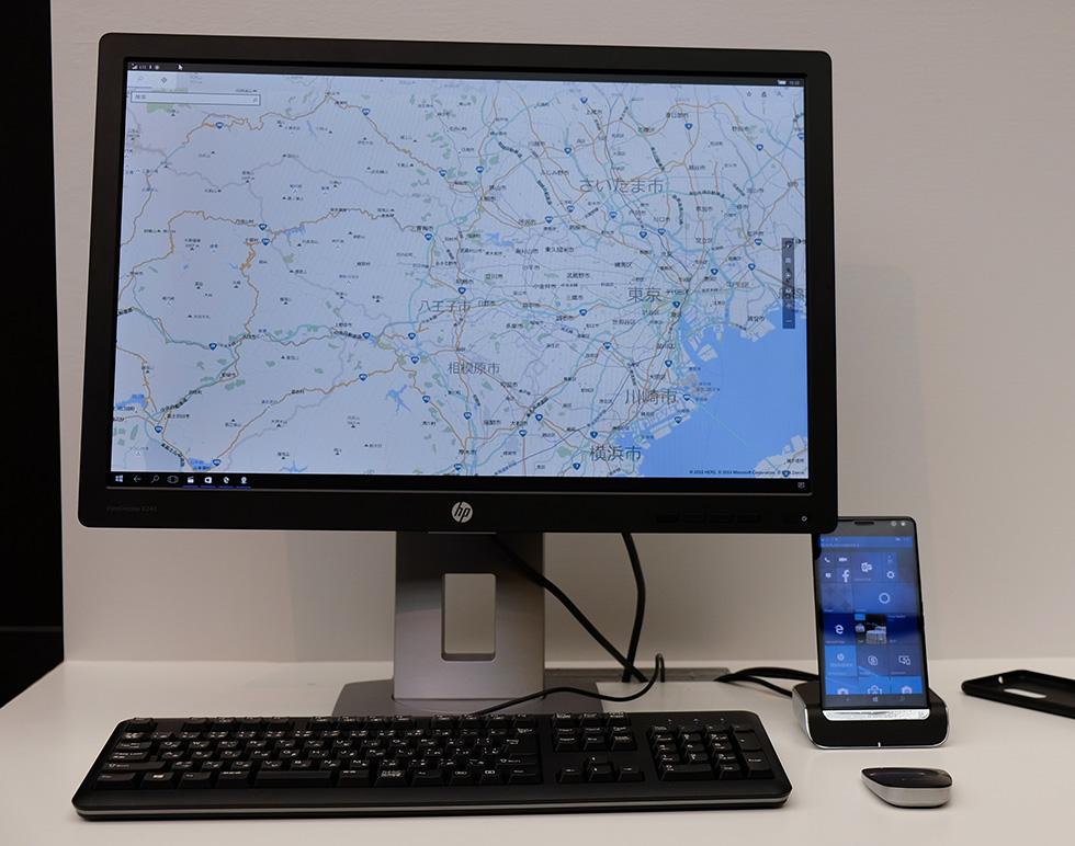 HP Elite x3のマップをディスプレイに表示