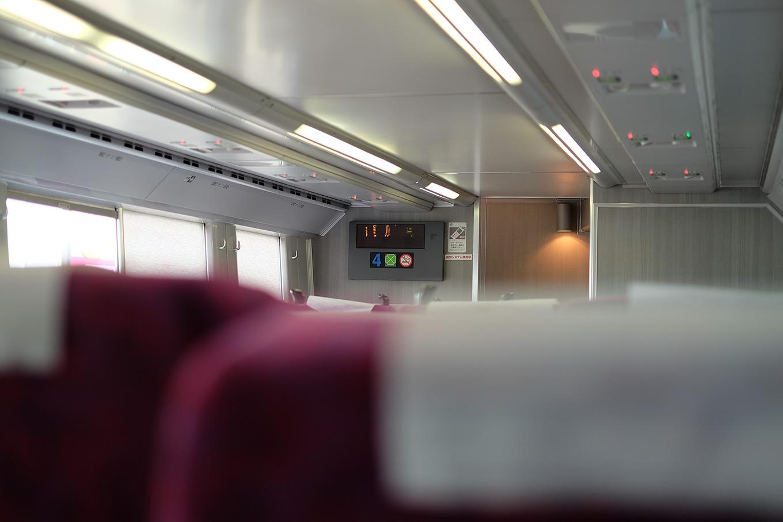 高崎線グリーン車、車内の写真