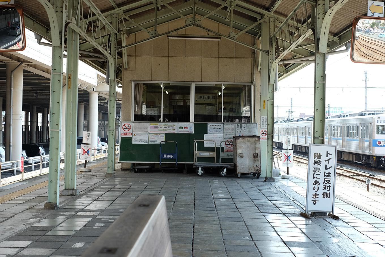 秩父鉄道熊谷駅ホーム