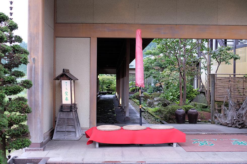 かんすい苑覚楽、入り口